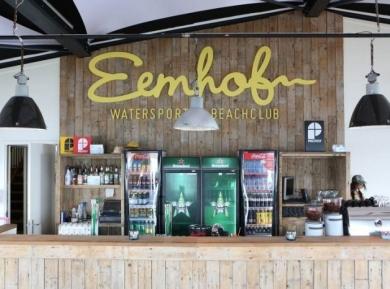 Eemhof Watersport