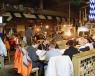 Dagtocht indoor piste Bottrop afbeelding