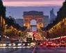 Parijs - 24 uurs dagreis  afbeelding