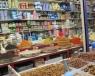 Dagje winkelen in de Beverwijkse Bazaar afbeelding